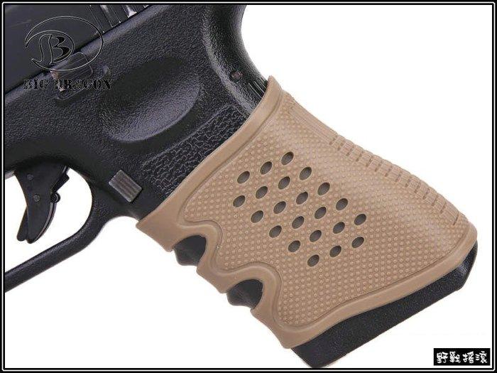【野戰搖滾-生存遊戲】GLOCK 手槍防滑橡膠握把套【黑色、沙色、綠色】M4 AK 步槍可用G19 G17 G18