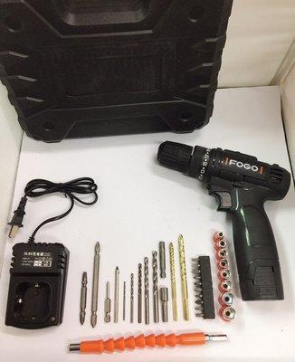 鋰電電鑽 富格 16.8V雙電池 液晶電量顯示版 附塑膠手提盒 鑽頭套筒組 雙速可正反轉/充電電鑽/電動起子/電動工具