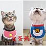 【皮蛋媽的私房貨】DEC0805韓國網紅寵物口水...