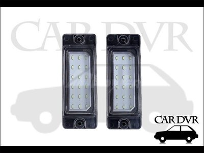 【CAR DVR專賣館】免運 RUENN FWU LED 專用牌照燈Mitsubishi 適用 6500K 台灣製 8