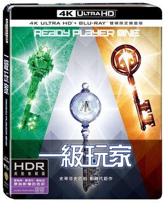 (全新未拆封)一級玩家 4K UHD+藍光BD 雙碟鐵盒版(得利公司貨)2018/7/20上市