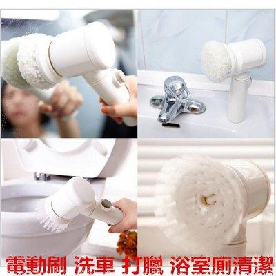 三合一電動清潔器 打蠟機 洗車機 車子清潔器打臘 推臘 浴廁清潔 牆壁清潔 地板清潔 電動清潔刷 電動刷 新竹市
