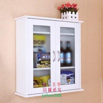 美學181浴室衛生間壁櫃 白色廚房掛櫃櫥櫃壁櫥 墻櫃置物架收納櫃吊櫃375❖13116