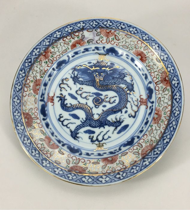 清光緒(1875-1908)描金玲瓏龍盤(稀少)保真-185X28mm底款玩玉-康熙年製 為光緒寄托款