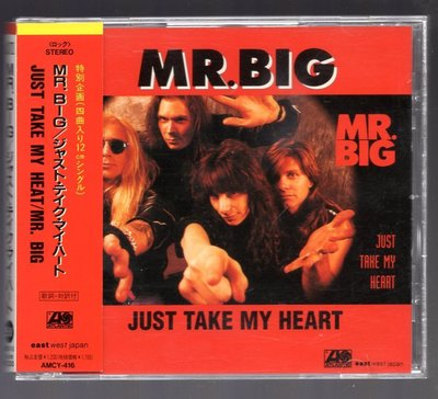 Mr. Big - To Be With You日本版 Just Take My Heart m11