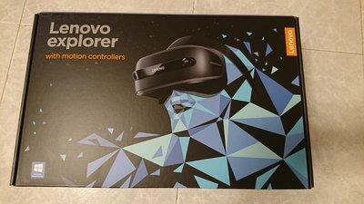Lenovo Explorer MR VR
