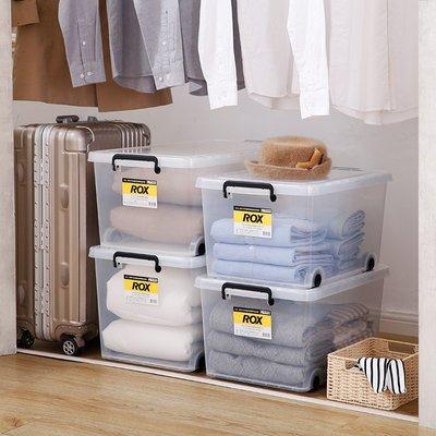 tenma日本天馬卡式整理箱帶滑輪移動大小號儲物箱衣物塑料收納箱家居日用