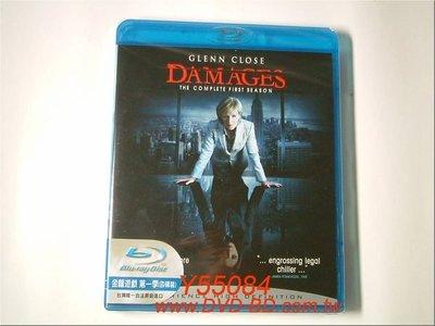 [藍光BD] - 金權遊戲 第一季 DAMAGES : The Complete First Season 四碟典藏版 ( 得利公司貨 )