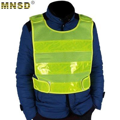MNSD 高亮度 反光防護服 反光背心馬甲 施工反光衣  志愿者