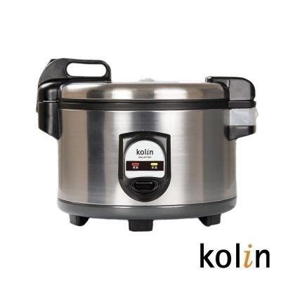 可自取【Kolin歌林】30人份營業用電子鍋 KNJ-KY301 飯鍋 / 保溫鍋 / 煮飯鍋 可參考