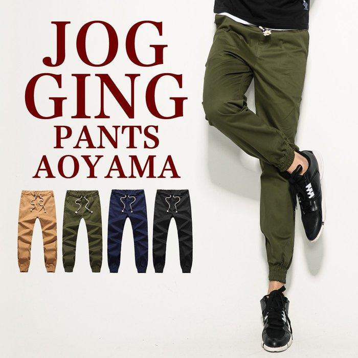 慢跑褲Jogging Pants夏日設計薄款斜紋布束口褲【F99019】縮口褲 工作褲 休閒褲 非PUBLISH