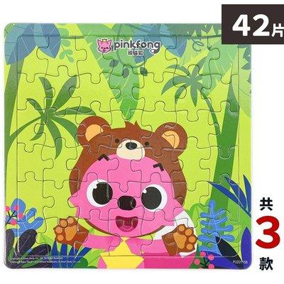 Pinkfong 碰碰狐拼圖 42片拼圖 PUZ0115 (中方形/加厚)/一個入(促100) BABY SHAR