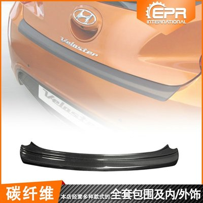 Hyundai 現代 Veloster Veloster 碳纖維卡夢改裝 後箱蓋唇 尾箱蓋貼 行李蓋裝飾貼件裝飾改裝件