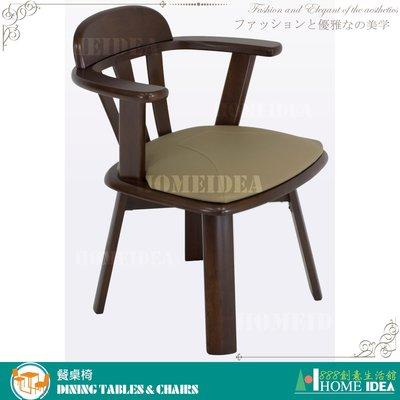 『888創意生活館』022-C036X義大利旋轉皮墊椅$2,500元(17-5餐廳專用餐桌餐椅cafe咖啡廳)台南家具