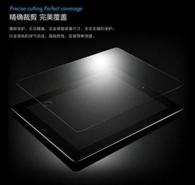 蘋果APPLE IPAD4 IPAD IPAD2 IPAD3 NEW IPAD 高抗刮 透光佳 9H 鋼化膜 玻璃保護貼 台中市