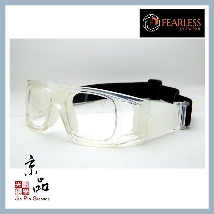 【FEARLESS】JASON 72 透水晶 運動眼鏡 可配度數用 耐撞 籃球眼鏡 生存 極限運動 JPG京品眼鏡