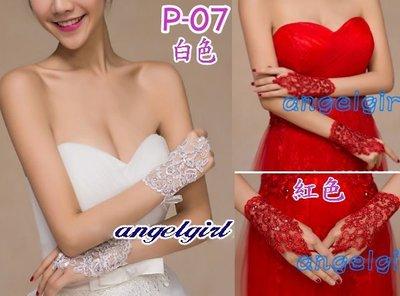 紅豆 新娘秘書 飾品蕾絲綁帶刺繡款露指短手套 訂婚結婚手套表演手套 蕾絲網紗婚紗手套 旗袍