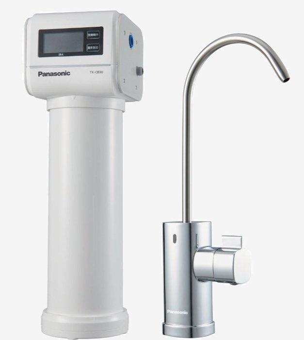 國際牌 Panasonic TK-CB30 TKCB30 單道式 淨水器 櫥下型 過濾器 如需安裝 請先洽詢 北台灣淨水