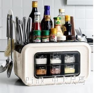 廚房用品家用大全調料置物架灶台筷子盒刀架台面調味廚具收納『鑽石女王心』