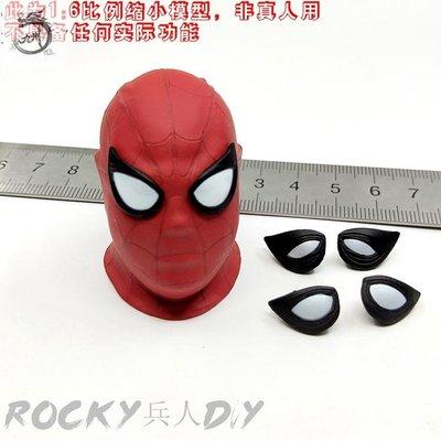 九州動漫 One Toys 1/6 OT007 超級胖蟲 胖蟲頭雕 可替換眼全套 現貨