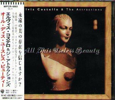 K - Elvis Costello - All This Useless Beauty - 日版 - NEW