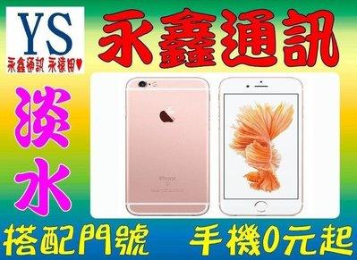 淡水 永鑫通訊【空機直購價】Apple iPhone 6S PLUS 128G I6S+ I6S PLUS