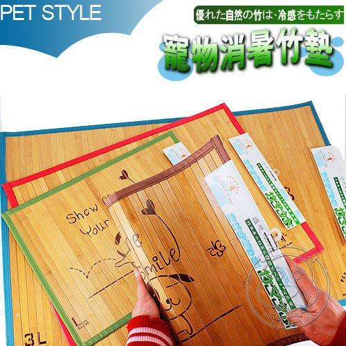 【🐱🐶培菓寵物48H出貨🐰🐹】Pet Style》天然涼寵物夏暑冬暖2用竹蓆墊L 50*37.5cm特價129元