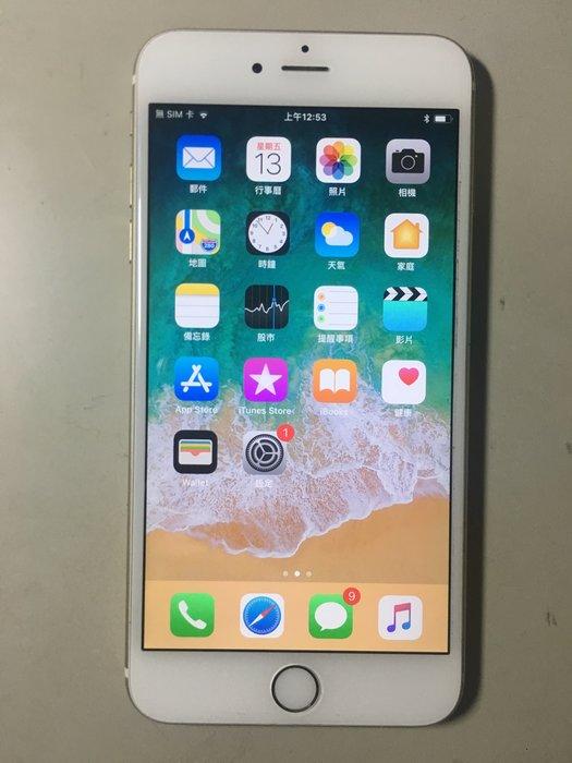 Apple iPhone 6 Plus 64G 5.5吋 金色 品相好全正常(無盒裝)