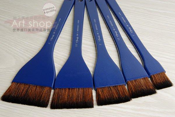 【Artshop美術用品】永利 Y129 黑貂毛水彩排刷「三吋」