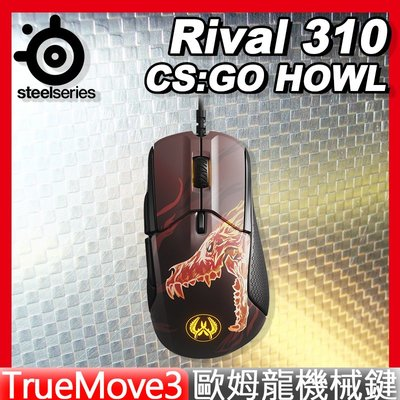 SteelSeries 賽睿 ► RIVAL 310 CS:GO Howl 光學 電競滑鼠 PCHOT
