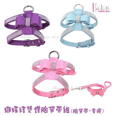 ☆[Hankaro]☆ 寵愛毛小孩時尚燙鑽蝴蝶結寵物胸背+牽繩(L尺寸)