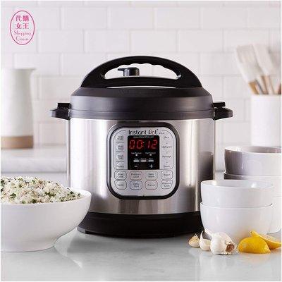 『代購』美國 Instant Pot DUO60 5.6L 7合1 多功能 高壓鍋 慢燉鍋 電鍋 ~~代購女王~~