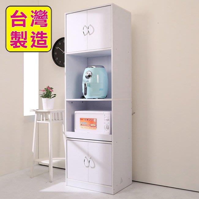 《百嘉美》低甲醛防潑水四門180cm高廚房櫃/電器櫃/收納櫃/餐廚櫃 B-CH-DR017WH