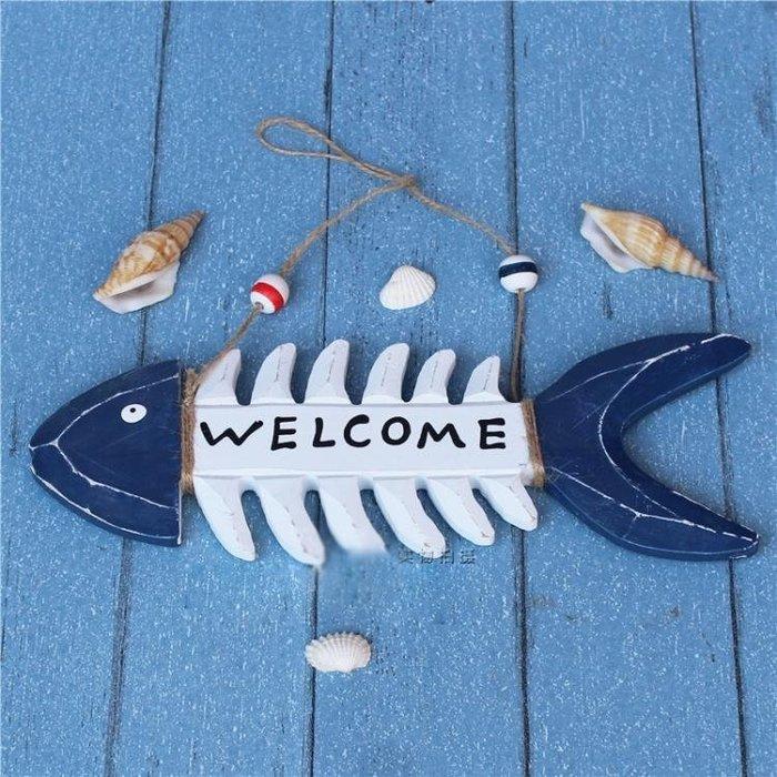 墻飾 創意家居地中海木制魚骨歡迎牌工藝品裝飾照片墻墻飾壁掛