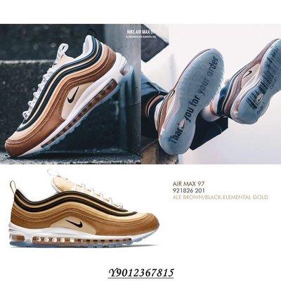 【你穿幾號】Nike Air Max 97 Shipping Boxes 卡其 條碼 慢跑鞋 921826-201