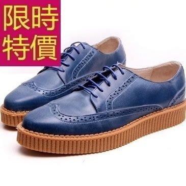 厚底休閒鞋-皮革學院風品味超人氣男鬆糕鞋2色59s32[韓國進口][米蘭精品]