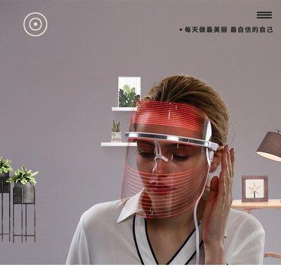 無線面罩 新款奈米光療機 光子嫩膚儀led面罩儀光罩美容面罩無線面罩 充電面罩 韓國小燈泡彩光面罩儀美容儀器面膜機