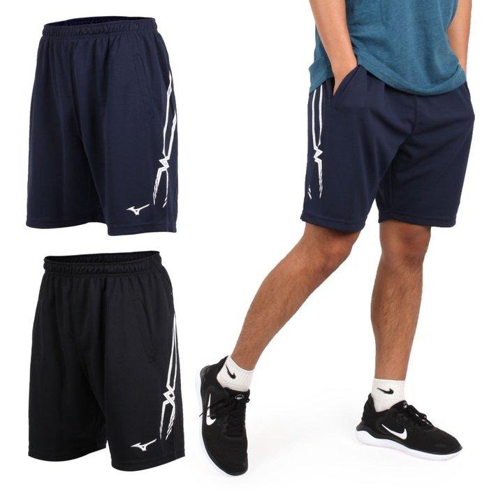 MIZUNO 男排球短褲(免運 運動短褲 五分褲 慢跑 路跑 美津濃 【04351380】≡排汗專家≡