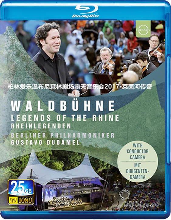 藍光影片-LZ-10586柏林愛樂溫布尼森林劇場戶外音樂會2017·萊茵河傳奇(2017)