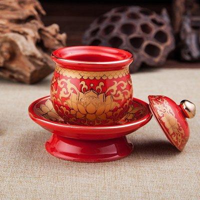 雜貨小鋪 供杯佛堂陶瓷圣水杯凈水杯真金紅蓮花供水杯佛教用品大中小三號