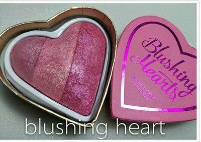 英國TAM BEAUTY 愛心打亮、腮紅、修容餅,色號BLUSHING HEART