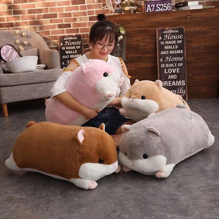 倉鼠長條趴趴睡倉鼠老鼠(90公分)抱枕公仔玩偶沙發枕靠腰墊/聖誕節生日情人節禮物禮品贈品