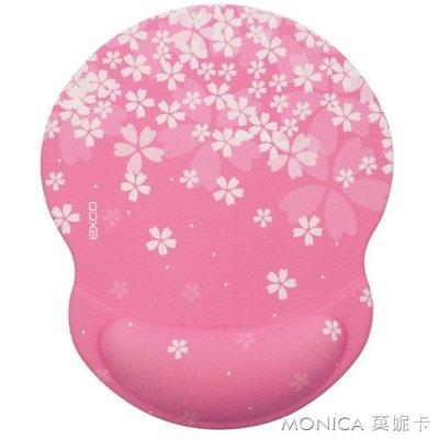 粉色少女心滑鼠墊護腕可愛女生學生電腦滑...