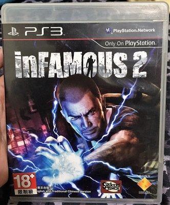 幸運小兔 PS3遊戲 PS3 惡名昭彰 2 中文版 惡名昭彰  inFAMOUS