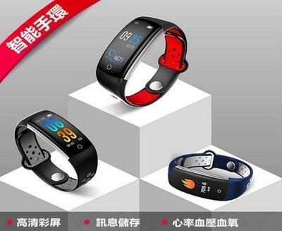 新款C11/智慧型 手環/血壓/心率血氧 運動 藍芽 手環 智慧手錶 來電提醒 智能手環 藍牙智能 M2 情侶手環
