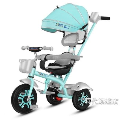哆啦本鋪 兒童三輪車腳踏車136歲2大號嬰兒手推車寶寶輕便自行車童車 D655