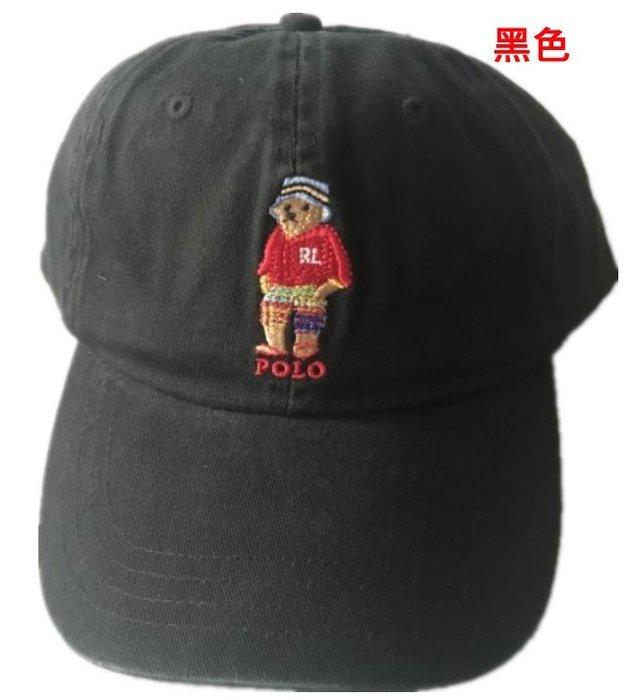 Melia 米莉亞代購 美國店面+網購 Ralph Lauren Polo 小熊款 熊熊5號 老帽 棒球帽 帽子 衝評價