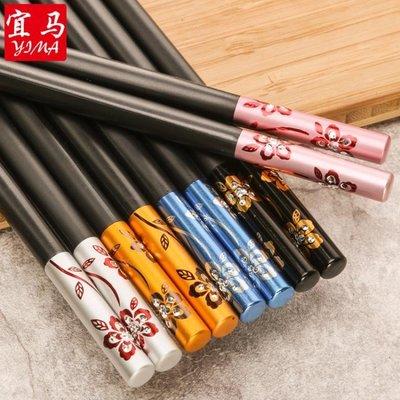 宜馬筷子家用餐具酒店合金筷子套裝5雙防滑不發霉尖頭非實木筷子