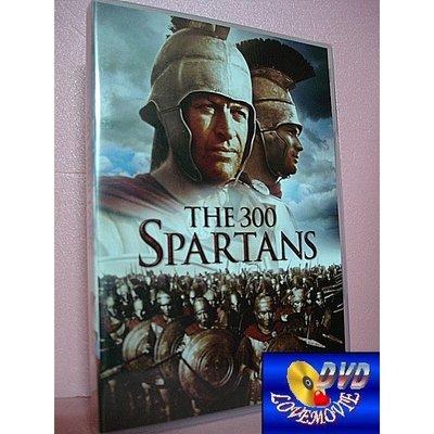 三區正版300壯士舊版【決死雄師The 300 Spartans(1962)】DVD全新未拆《李察伊根》
