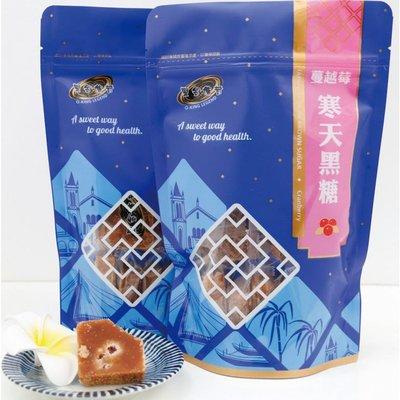 【澄韻堂】現貨不用等, 黑金傳奇/黑糖蔓越莓寒天(大顆12入,420g / 袋)營養價值高、膠質濃似燕窩,清涼果凍口感